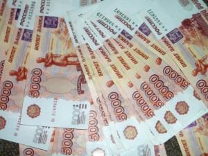 Меня любят деньги